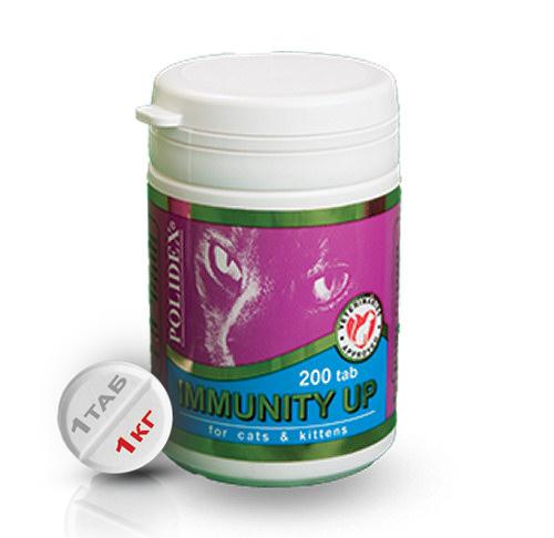 POLIDEX Immunity Up (Полидэкс Иммунити Ап)